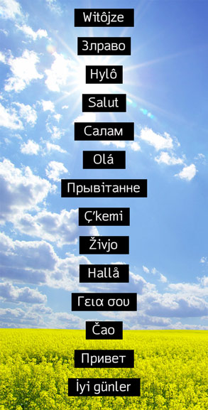Captions of Hello in different languages using the Cinecav Sans closed-caption (cctv) font.